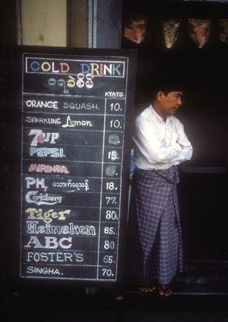 Burma01