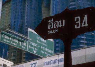 Silom