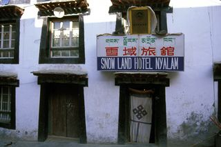 Hotelnyalam