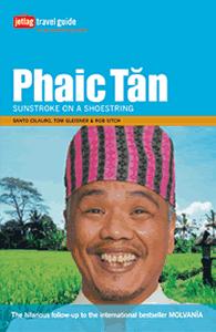 Phaictanphoto