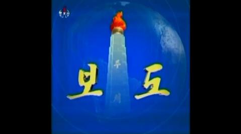 Koreatv
