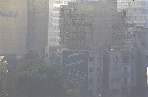 Tahrir-o