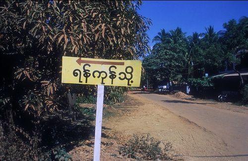 Burmasign
