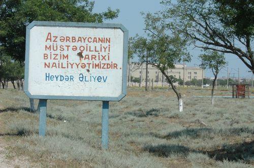 RoadSignAzerbaijan