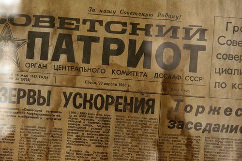 SovietPatriot